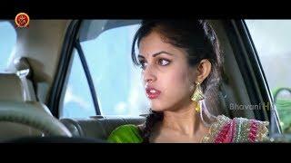 Nara Rohit Latest Action Movie Telugu Full Length Movies Bhavani HD Movies
