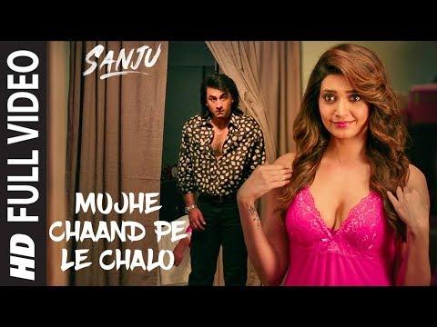 Xxx Mp4 SANJU Mujhe Chaand Pe Le Chalo Full Video Song Ranbir Kapoor Rajkumar Hirani AR Rahman 3gp Sex