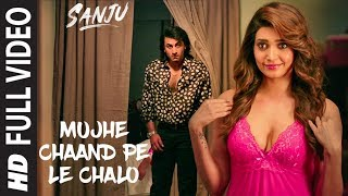 SANJU: Mujhe Chaand Pe Le Chalo Full Video Song | Ranbir Kapoor | Rajkumar Hirani | AR Rahman