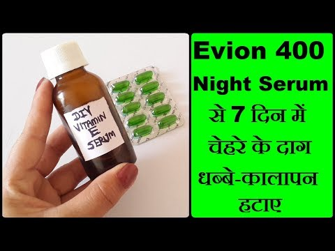 Evion 400 For Glowing Skin: How to Make Vitamin E Serum for Younger Looking, Fair & Glowing Skin
