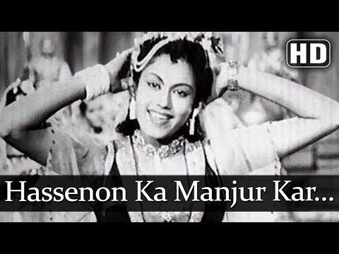 Hassenon Ka Manjur Kar Lo Salaam (HD) - Insaniyat (1955) Song - Jayant - Vijayalaxmi