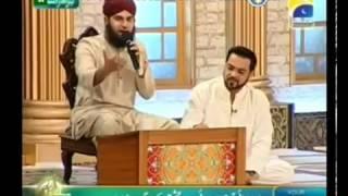 Hafiz Ahmad Raza Qadri Kalaam Mere Aaqa Ao K Muddat Hui Hai 27th July 2012