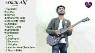Bengali New Sad Songs | Arman Alif | Latest Bengali Sad Songs | Audio Playlists