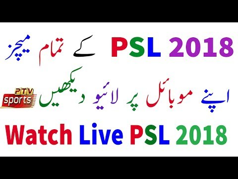 How To Watch PSL 2018 Live on Mobile