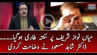 Main Nawaz Sharif Par Sakta Tari Ho Gya.. Dr.Shahid Masood