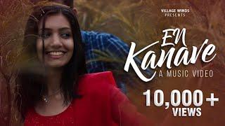 En Kanave | Tamil Musical Album 2K | Midhun Saji Ram | Ananda Krishnan | MSR Brothers | 2020