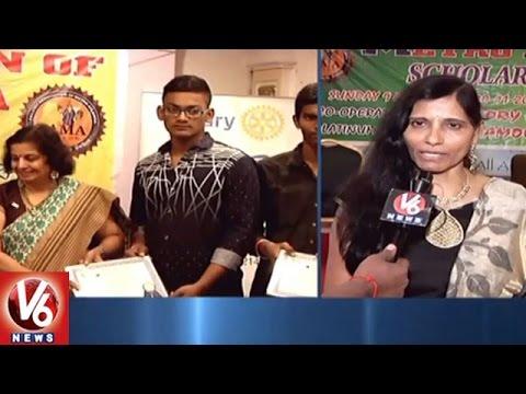 Telugu Association Of Metro Atlanta Presents Scholarships To Merit Students | Hyderabad | V6 News