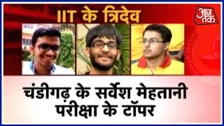 JEE Advanced 2017 : Sarvesh Mehtani From Chandigarh All India Topper, Akshat Chugh Second