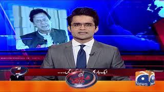 Wazir Keh Rahe Hain Nawaz Sharif Ko Deal Mill Gai PM Imran Khan Ko Kia Mila?