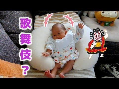 やたら傾(かぶ)いてる赤ちゃん【歌舞伎?】