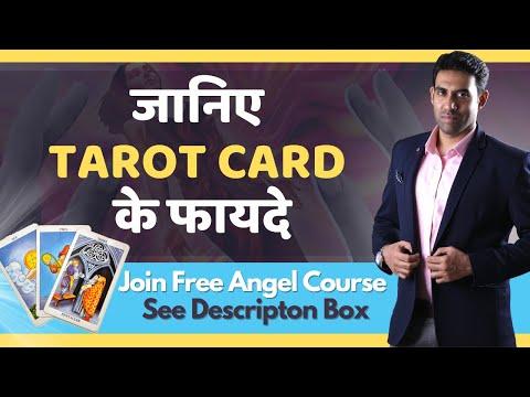 Why should we learn Tarot Card Reading | Tarot card reader Bangalore | Tarot Card Reader Faridabad