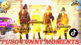 PUBG Tik Tok Funny Moment😂😂 Very Funny Glitch And Noob Trolling & WTF Moments