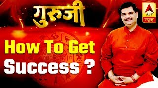 Guruji: Know How To Be Successful In Competitive Exams?