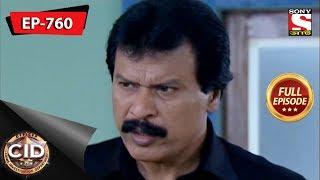 CID(Bengali) - Full Episode 760 - 31st March, 2019