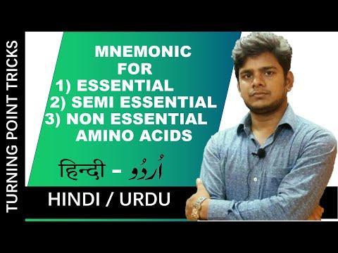 TRICK FOR ESSENTIAL AMINO ACIDS