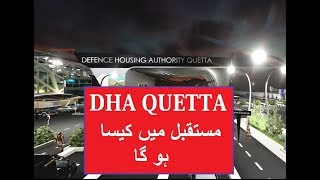 DHA Quetta | Latest Updates | Developments | On Site | Future Investment | Major Babar Shahzad