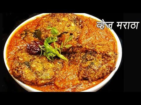 हॉटेल सारखी चमचमीत व्हेज मराठा    How to make Veg Maratha   Restaurant style Veg Maratha   Ep - 267