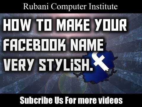 How to make facebook stylish name id ?in hindi/urdu