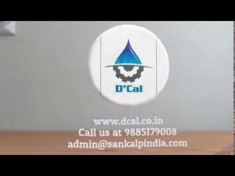 D'Cal Product Video