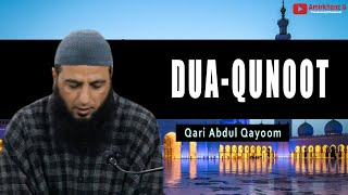 Dua by Qari Abdul Qayoom at Ishber Nishat 29th Ramadhan 2018