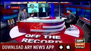 Off The Record - Topic:Even Zulfi Bukhari didn