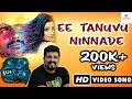 Psycho Kannada Movie Ee Tanuvu Ninnade Video Song Hd Dhanush