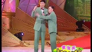 粤语相声表演 黄俊英 何宝文《省港澳大比拼》幽默诙谐 好搞笑