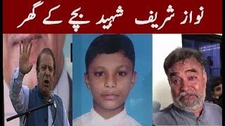 Nawaz Sharif Takes Shocking Step About Boy's Death | Neo News