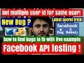 Facebook graph API testing ! And Secret Method to create multiple user id for same user !