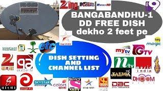Bangabondhu satellite free channel list HD Mp4 Download Videos - MobVidz