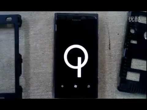 Nokia 'Sea Rays - Prototype Leaked Video