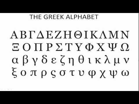 Greek Alphabet  Learn Greek Lesson 1