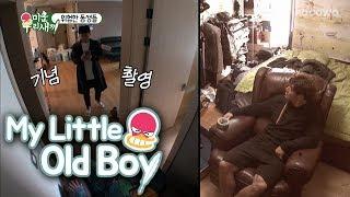 Haha And Se Chan Are Jong Kook