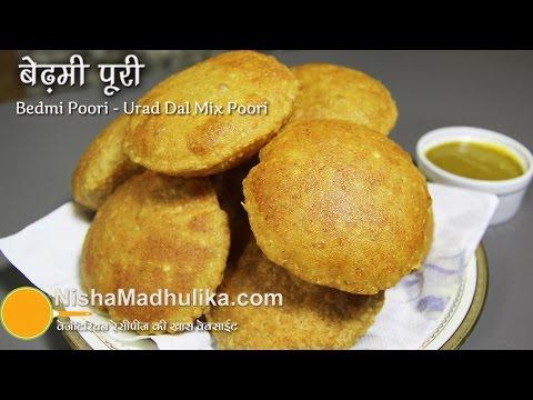 Bedmi Puri Recipe, Urad dal mixed - Bedmi Poori Recipe video