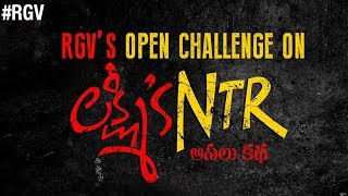 RGV's Open Challenge on Lakshmi's NTR | Ram Gopal Varma