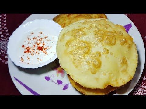 टेस्टी भटूरा भनाये अपने घर पर आसान तरीके से Bhatura recipe How to make bhature chole bhature