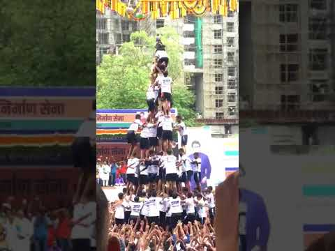 Dahi Handi celebrations in Mumbai 2017