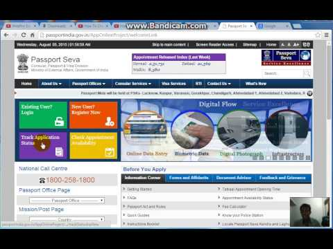 How To Check Passport Status Online In Hindi/urdu