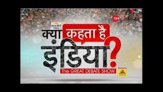 Watch: 'Kya Kehta Hai India'; A platform to voice concerns