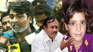 Asifa Death : H.Rajaவை நினைத்து கடுபான VijaySethupathi