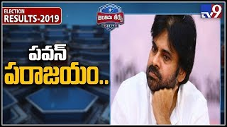 Power star Pawan Kalyan defeated in 2019 elections   TV9
