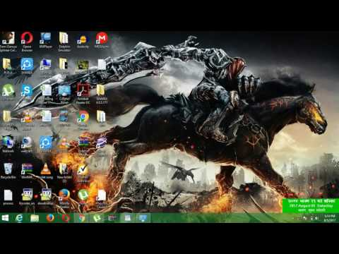 Double your PC GHz processor and smooth gaming