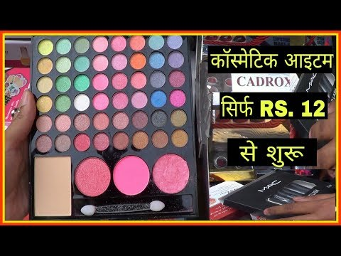 Best place to buy cosmetics at cheap price (SADAR BAZAR MARKET) | cosmetic items shop in delhi