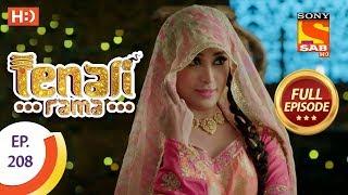 Tenali Rama - Ep 208 - Full Episode - 24th April, 2018