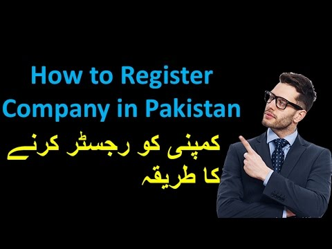 #3 How to Register Company In Pakistan-Import Export Business