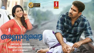 New Release Malayalam Full Movie 2019 | Vijay Antony | Diana Champika | Super Hit Movie 2019 Full HD