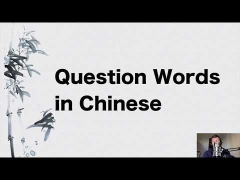 How to use question words in Mandarin Chinese