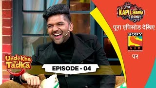 Undekha Tadka   Episode 4   The Kapil Sharma Show Season 2   SonyLIV   HD