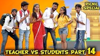 TEACHER VS STUDENTS PART 14 | BakLol Video