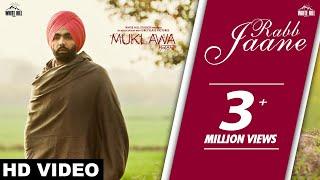 Rabb Jaane (Lyrical Audio) Kamal Khan   Ammy Virk   Sonam Bajwa   Muklawa   Running Successfully